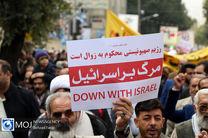 ایستادگی در برابر مستکبران برای ملت ایران یک رسالت است
