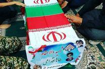 تشییع پیکر کوچکترین شهید حادثه تروریستی اهواز در اصفهان برگزار شد