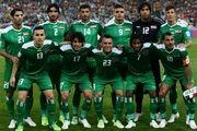 اعلام ترکیب تیم های ملی عراق و قطر