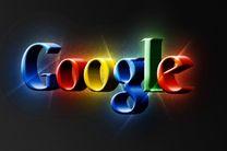 حق انتخاب گوگل به کاربران اندرویدی در اروپا
