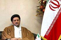 قطعا سیاست آمریکا در قبال ایران با رفت و آمد مسئولان آنان هیچ تغییری نمی کند