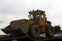 کشف 22 میلیاردی لودر قاچاق در بندر خمیر