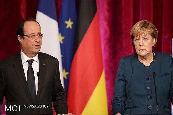 برگزاری نشست رهبران آلمان و فرانسه در مورد بالکان