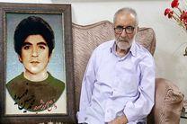 پیام تسلیت استاندار قم به خانواده شهیدان فهمیده