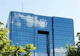 نسبت موثر سپرده قانونی بانکها به ۲.۱ درصد رسید