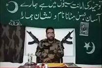حزب المجاهدین هند را تهدید به حمله کرد