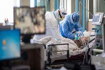 79 بیمار جدید کرونایی در مراکز درمانی اردبیل بستری شده اند