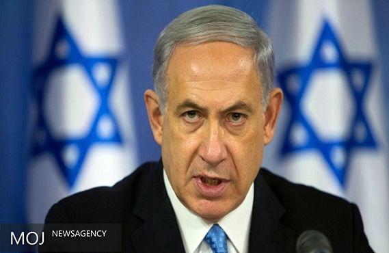نتانیاهو و ماجرای هزینه پنج میلیون تومانی آرایش مو