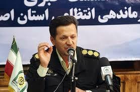 باند سارقان غیربومی در استان اصفهان منهدم شد