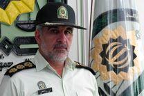 دستگیری سارق حرفهای 34 خودرو در اصفهان
