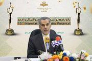 پانزدهمین جشنواره رادیو تا تابستان به تعویق افتاد