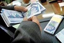 بانک ملی نرخ سود سپرده را کاهش داد