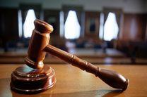 دادگاه رسیدگی به اتهامات یکی از مفسدان اقتصادی آغاز شد