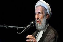 تقویت نخبگان باعث عدم خروج سرمایه و ثروت از ایران می شود