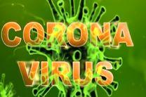 آخرین آمار مبتلایان به ویروس کرونا در جهان/ ایران به رده ششم جهان نزول کرد