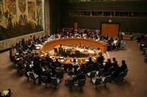 پیش نویس قطعنامه انگلیس درباره غوطه شرقی به تصویب رسید
