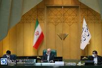 قانون دائمی شوراهای حل اختلاف با هماهنگی سه قوه تصویب شد