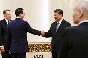 Mnuchin calls China trade talks as 'productive'