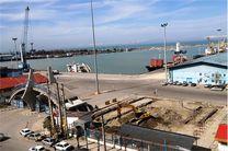 آغاز عملیات اجرایی ساخت کارخانه تولید و فرآوری قهوه در بندر نوشهر