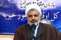 سالیانه ۳۰۰ امامزاده عظیم الشان استان اصفهان متولی اجرای برنامههای فرهنگی هستند