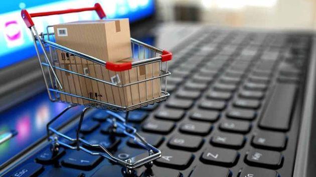 130 هزار فروشگاه اینترنتی بدون نماد اعتماد الکترونیکی وزارت صنعت مشغول فعالیت هستند