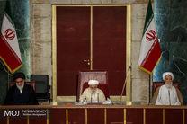 اجلاس رسمی مجلس خبرگان رهبری