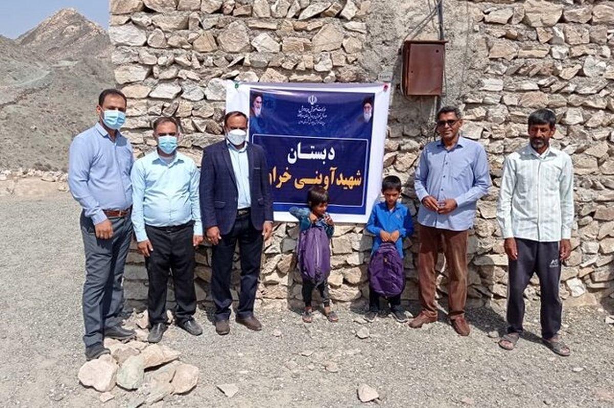 ارائه خدمات آموزشی در روستای خراوی/ برخورداری امیرعلی و برادرش از نعمت تحصیل