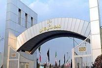 ساختمان مرکزی وزارت ورزش و جوانان ضد عفونی و گندزدایی شد