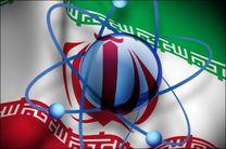 توافق هستهای، تنها روی برنامه ایران متمرکز بود