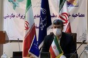 کشف 17 دستگاه گیربکس قاچاق در اصفهان / محکومیت13 میلیاردی قاچاقچی گیربکس