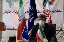 جریمه 7 میلیاردی متخلفان قاچاق چوب بلوط در اصفهان