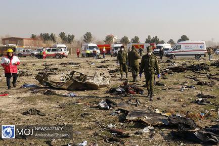 سقوط هواپیمای بویینگ اوکراینی در تهران
