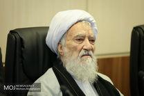 پیام تبریک آیت الله موحدی کرمانی به رییس جدید قوه قضائیه