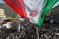 برنامههای ویژه ترافیکی روز جهانی قدس در کرمانشاه