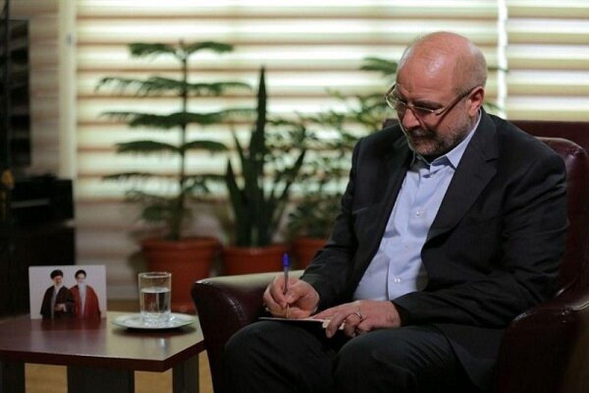 حجت الاسلام رجایی نیا رئیس مرکز تحقیقات اسلامی مجلس شد