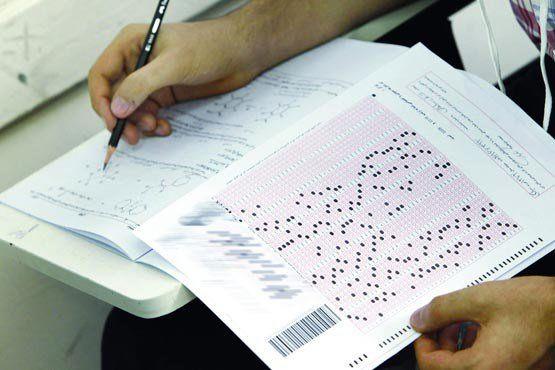 کارت شرکت در آزمون کارشناسی ارشد ۹۹ منتشر شد
