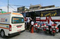 اعزام اتوبوس آمبولانس قم به استان کرمانشاه