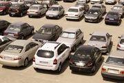 قیمت خودرو امروز ۷ مرداد ۹۹/ قیمت پراید اعلام شد
