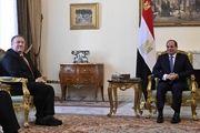 وزیر خارجه آمریکا به مصر سفر کرد