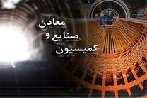 ریاست کمیسیون صنایع به عزیز اکبریان رسید / سبحانی فر ناکام ماند