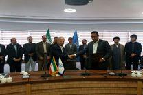 امضای سه تفاهم نامه سرمایه گذاری در بندر نوشهر