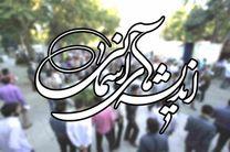 ۵۵ نفر از هنرمندان کانونهای مساجد گیلان به مشهد مقدس اعزام می شوند