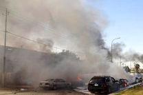 انفجار خودروی بمب گذاری شده در عراق