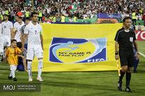 فدراسیون فوتبال ایران باید درباره محرومیت شجاعی و حاج صفی توضیح دهد