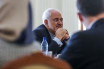 حضور ظریف در نشست آکادمی دیپلماتیک بینالملل پاریس