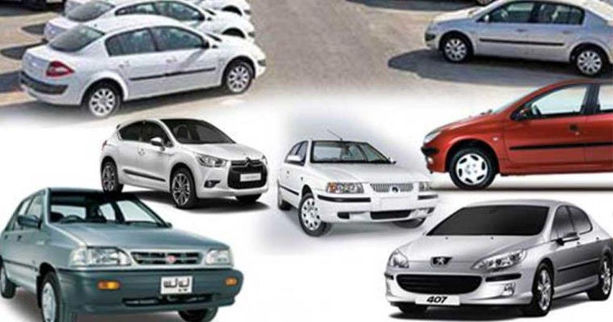 قیمت خودرو امروز ۲۲ فروردین ۱۴۰۰/ قیمت پراید اعلام شد