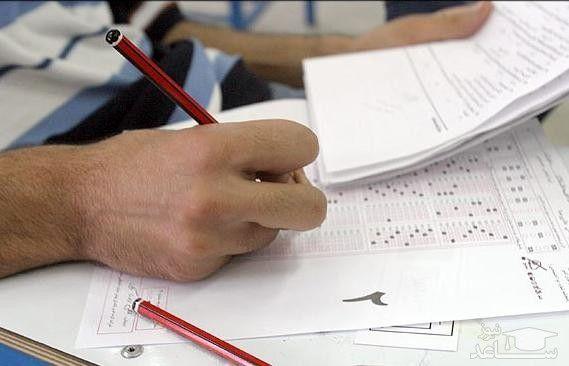آخرین مهلت تکمیل فرم خوداظهاری داوطلبان آزمون ارشد مبتلا به کرونا