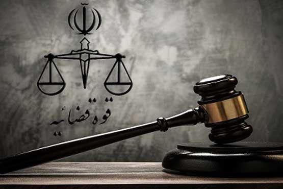 شش ماه ارائه خدمات رایگان به شهرداری به عنوان مجازات جایگزین حبس