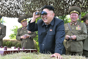 کره شمالی دو موشک کوتاه برد جدید شلیک کرد