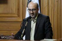 تذکر علی اعطا در جلسه علنی شورای شهر به شهرداری تهران